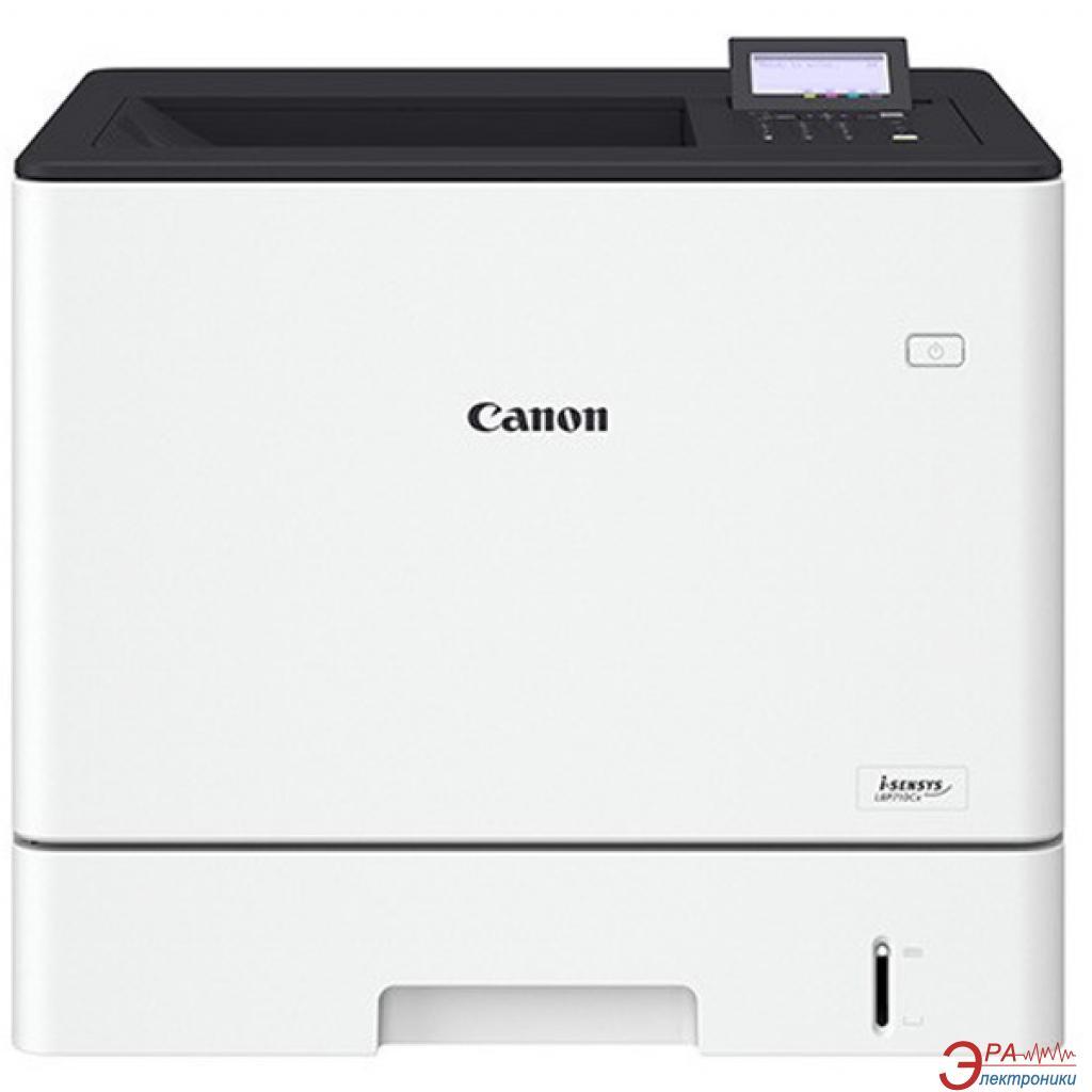 Принтер A4 Canon LBP-710CX (0656C006)