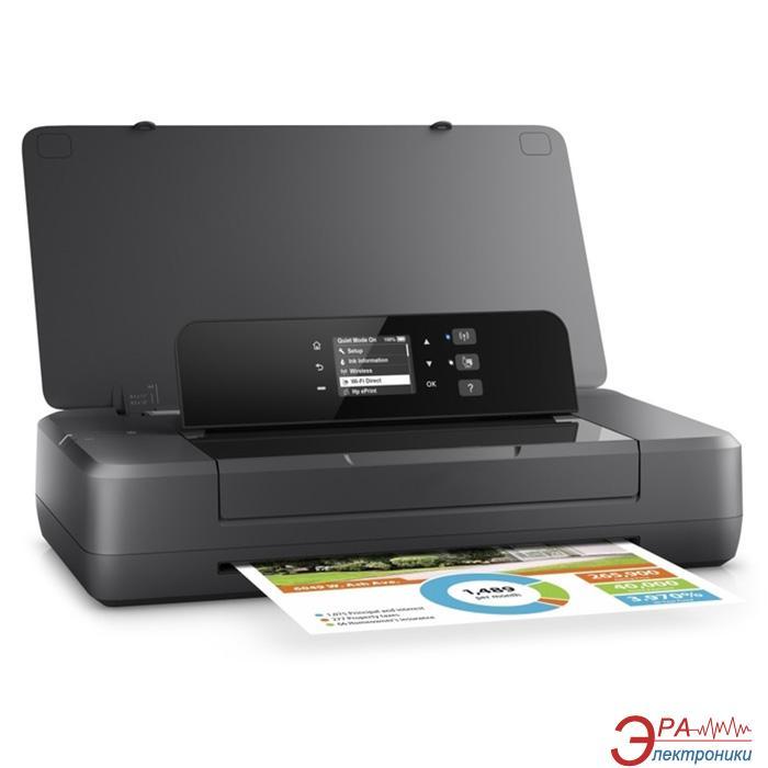 Принтер A4 HP OfficeJet 202 mobile Wi-Fi (N4K99C)