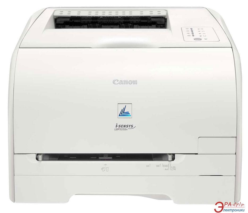 Принтер A4 Canon i-SENSYS LBP5050N