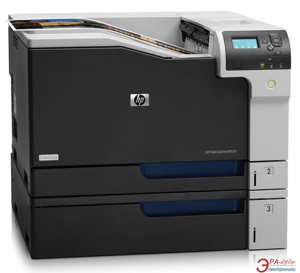 Принтер A3 HP Color LaserJet Enterprise CP5525dn (CE708A)