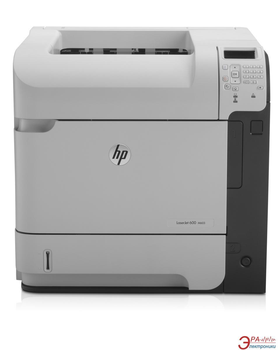 Принтер A4 HP LaserJet Enterprise 600 M603n (CE994A)