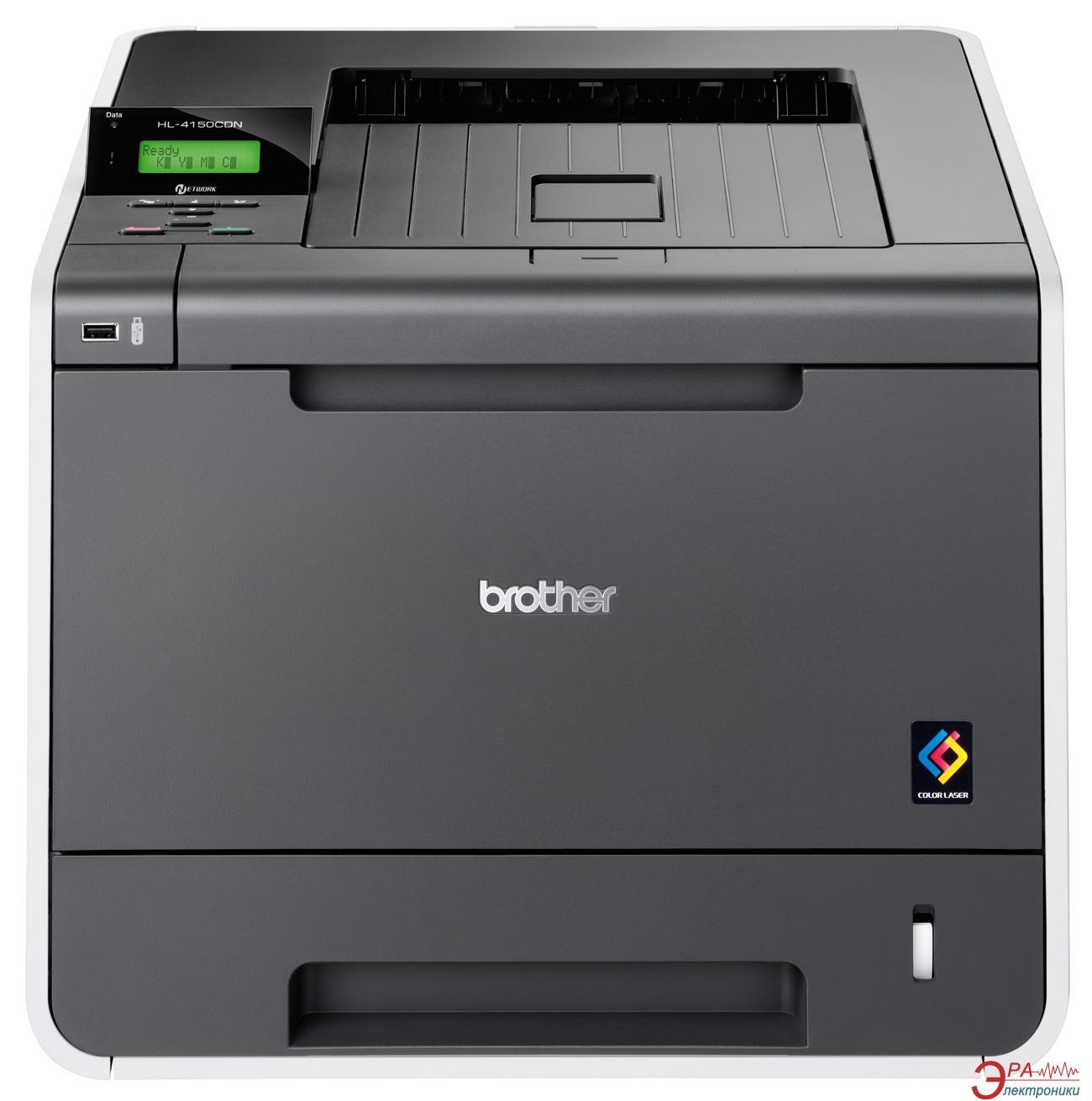 Принтер A4 Brother HL-4150CDN (HL4150CDNR1)