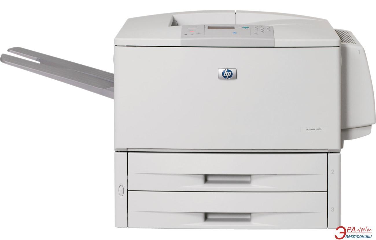 Принтер A3 HP LaserJet 9050dn (Q3723A)