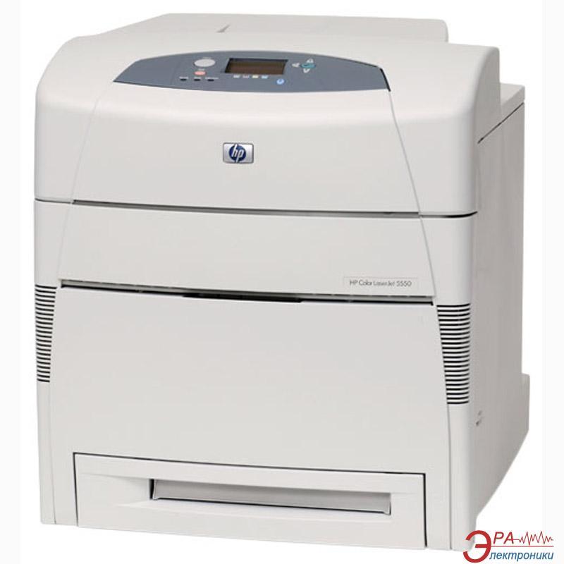 Принтер A3 HP Color LJ 5550dn (Q3715A)