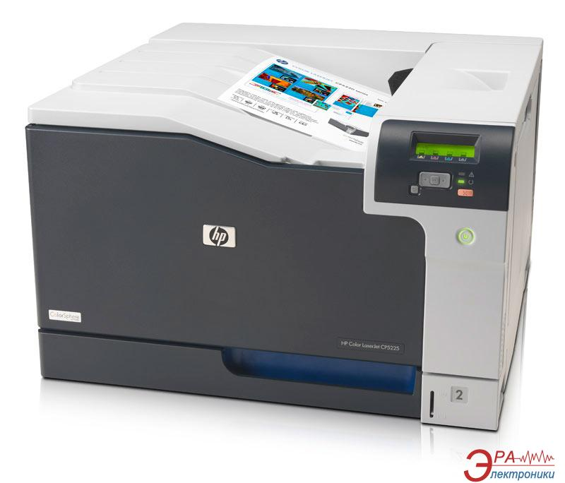 Принтер A3 HP Color LaserJet Professional CP5225n (CE711A)