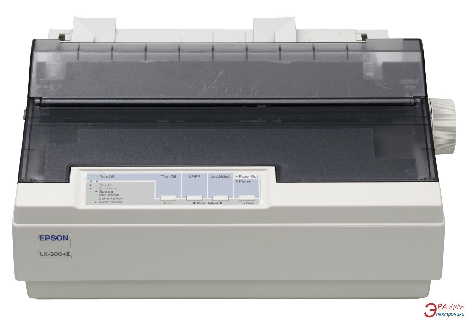 Принтер A4 Epson LX-300+II (C11C640041)