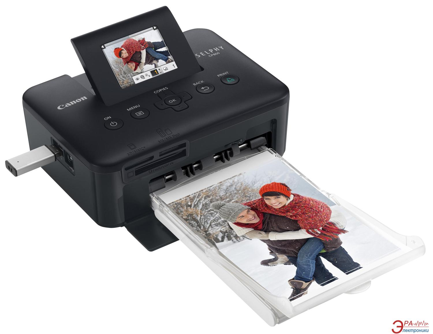 Photography - Hobbies Best event photography printer
