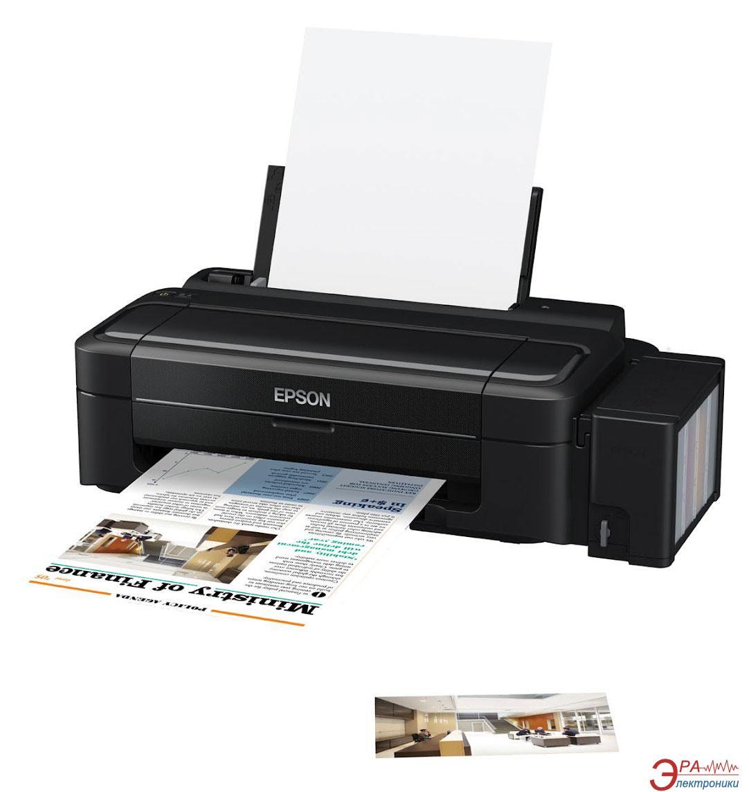 Принтер A4 Epson L300 (C11CC27302)