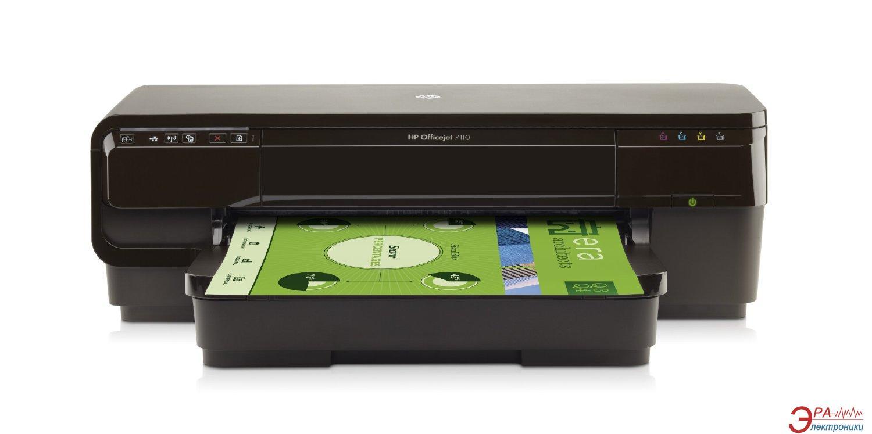 Принтер A3 HP OfficeJet 7110 c Wi-Fi (CR768A)