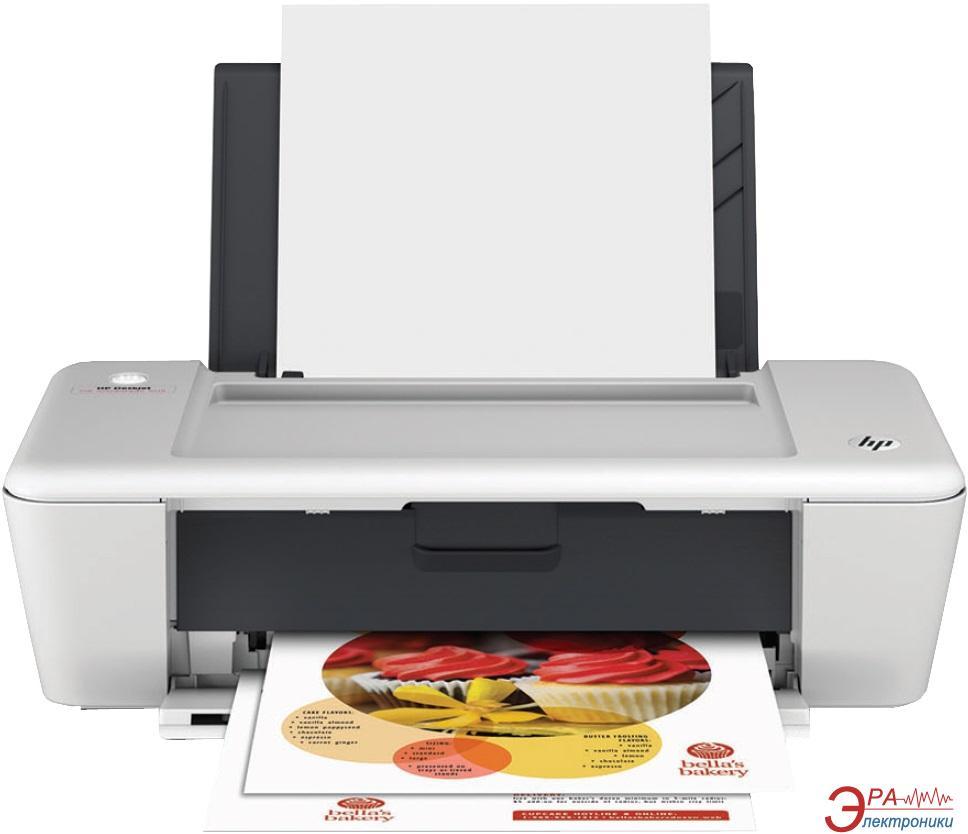 Принтер A4 HP Deskjet Ink Advantage 1015 (B2G79C)