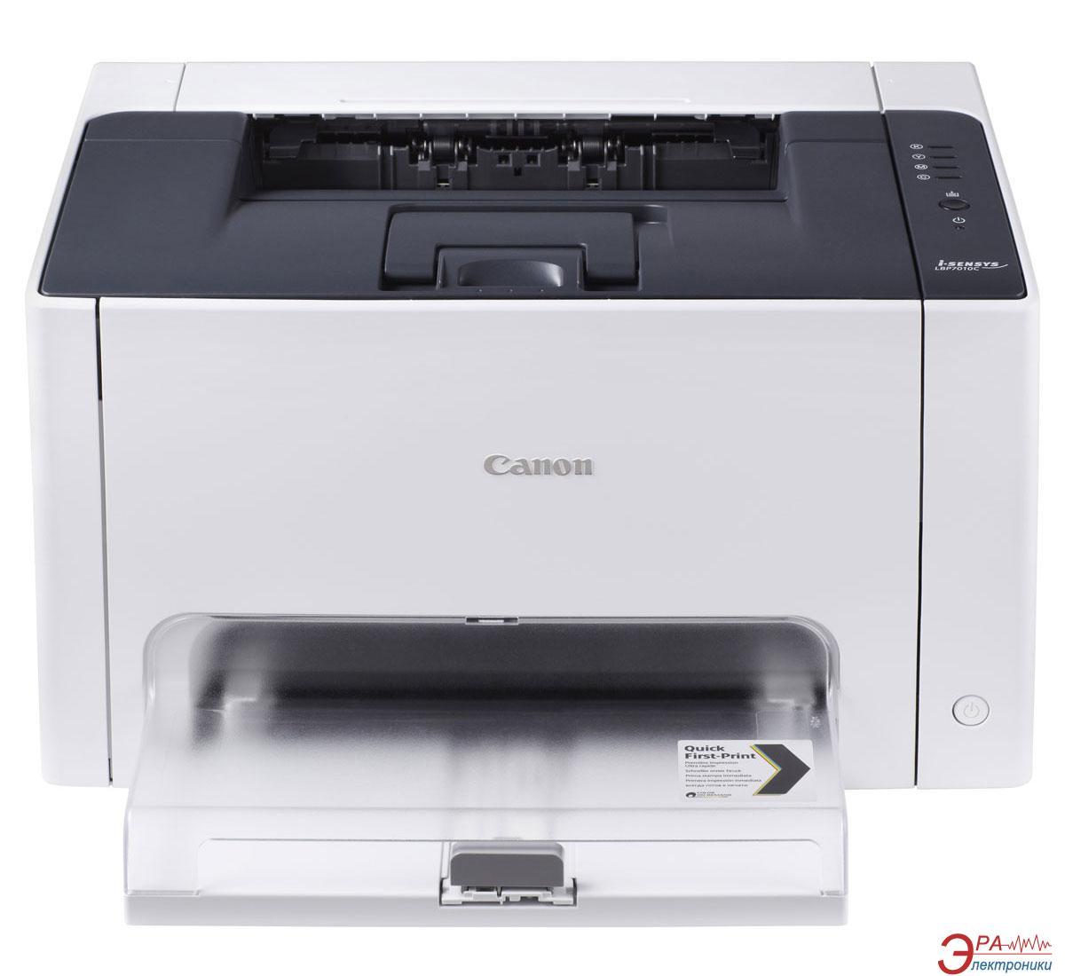 Принтер A4 Canon i-SENSYS LBP7010C (4896B003)