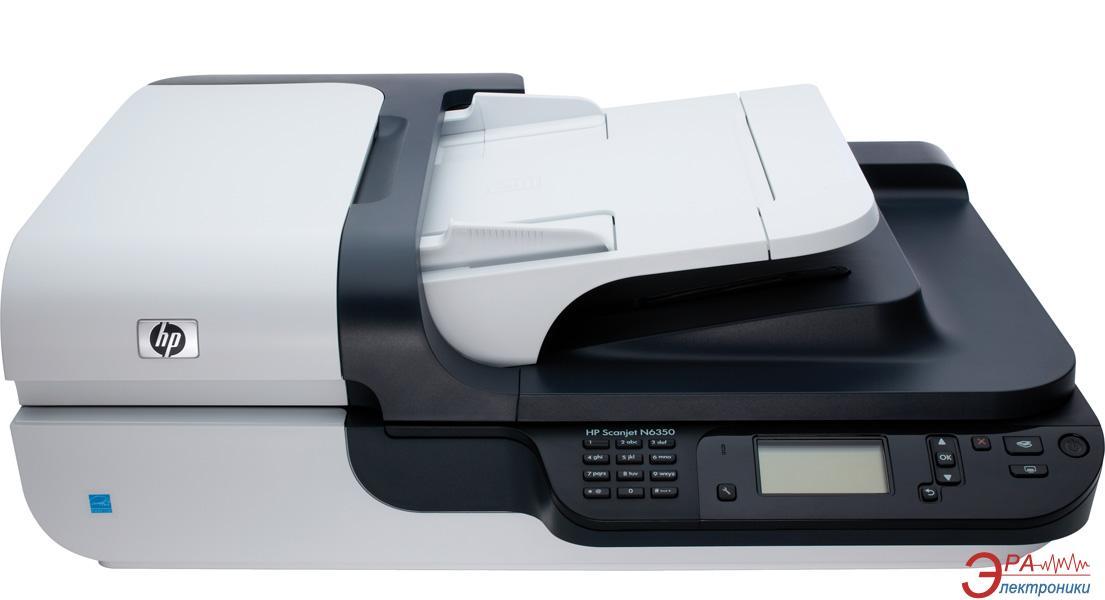 Сканер А4 Epson N6350 Network c ADF (L2703A)