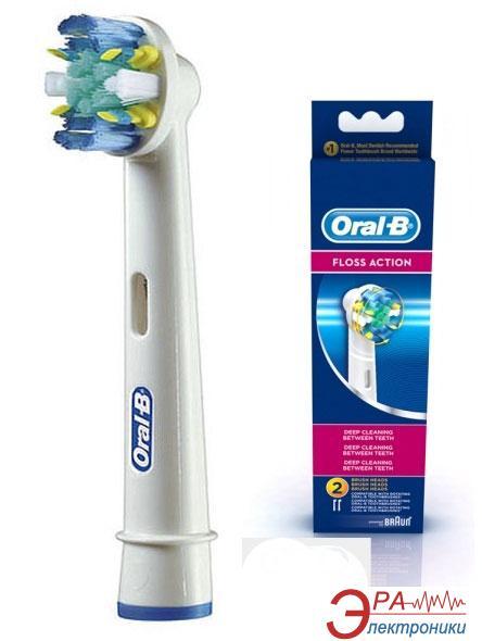 Сменные насадки для зубной электрощетки Braun ORAL-B FlossAction EB25 (2 шт)
