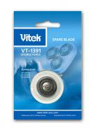 ����� Vitek VT-1391