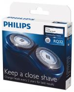 ���������� ���� Philips RQ32/20