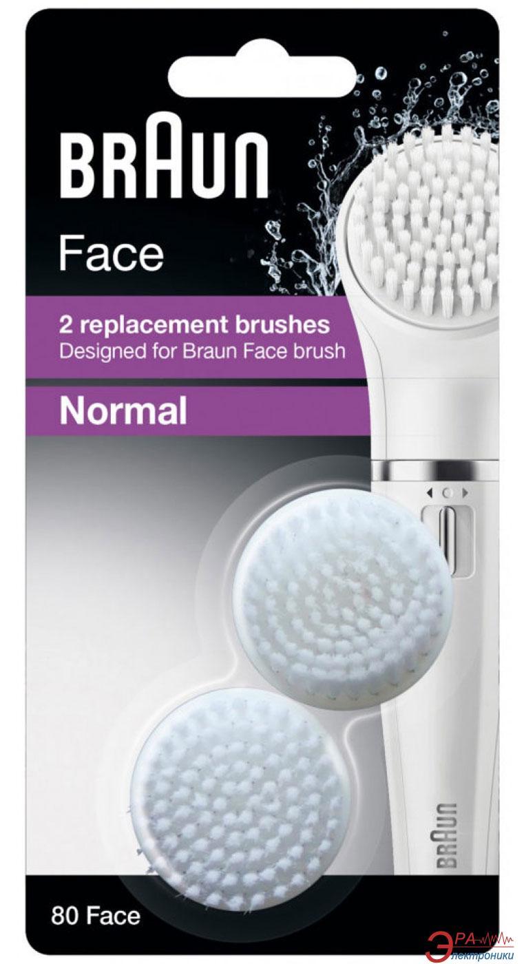 Щетка для пилинга Braun SE80 Face