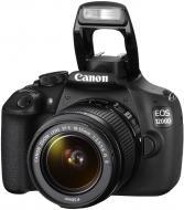 Зеркальная фотокамера Canon EOS 1200D EF-S 18-55 DC III + 75-300 III (9127B120AA) Black