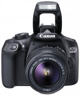 Зеркальная фотокамера Canon EOS 1300D 18-55 IS II Kit (1160C036) Black