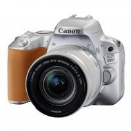 Зеркальная фотокамера Canon EOS 200D kit 18-55 IS STM (2256C006) Silver