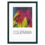 Фоторамка La Colorama 15x20 45 Green