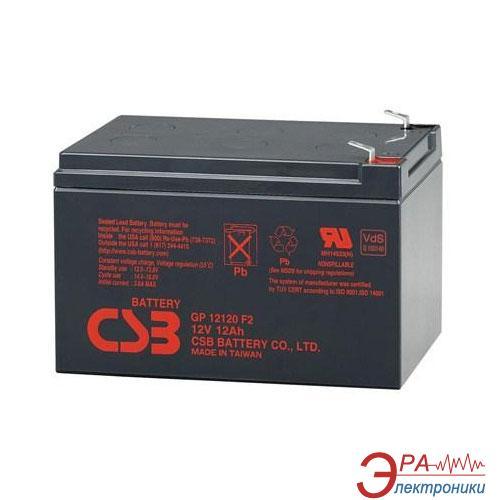 Аккумуляторная батарея CSB 12V 12Ah (GP12120 F2)