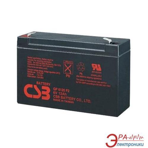 Аккумуляторная батарея CSB 6V 12AH (GP6120)