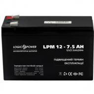 Аккумуляторная батарея LogicPower LPM 12V 7.5AH