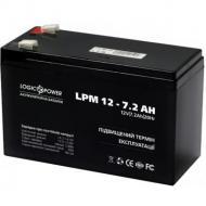 Аккумуляторная батарея LogicPower LPM 12V 7.2AH