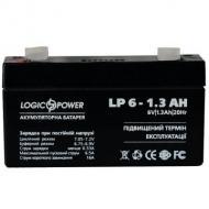 Аккумуляторная батарея LogicPower 6V 1.3AH