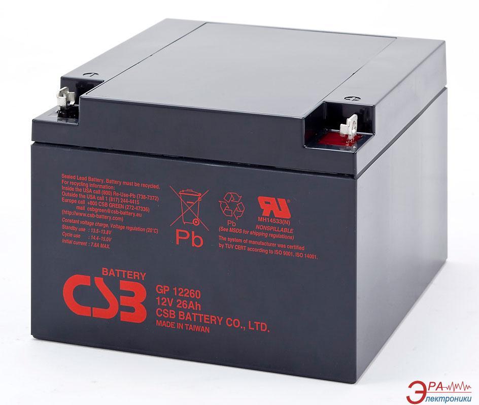 Аккумуляторная батарея CSB 12V 26AH (GP12260)