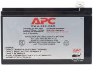 Аккумуляторная батарея APC (RBC17)