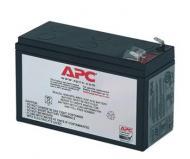Аккумуляторная батарея APC Replacement Battery Cartridge #2 (RBC2)