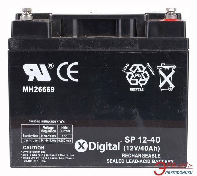 Аккумуляторная батарея X-Digital SP 12-40