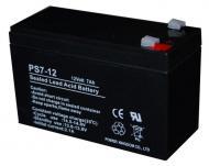 Аккумуляторная батарея PrologiX PS7-12