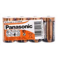 Батарейка Panasonic ALKALINE POWER C Shrink 4 (LR14REB/4P)