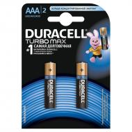 Батарейка Duracell Turbo Max AAA/LR03 BL 2