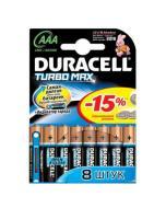 Батарейка Duracell LR03 TURBO MAX MN2400 BLI 8 (81417105)