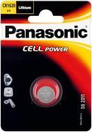 Батарейка Panasonic CR 1620 BLI 1 LITHIUM (CR-1620EL/1B)