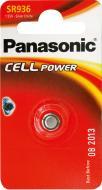 Батарейка Panasonic SR 936 BLI 1 (SR-936EL/1B)