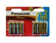 ��������� Panasonic PRO POWER AA BLI 8 ALKALINE (LR6XEG/8BW)