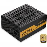 Блок питания Vinga 550W (VPS-550G)