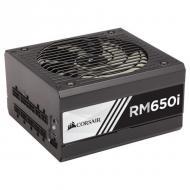 Блок питания Corsair RM650i (CP-9020081-EU)