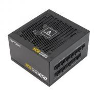 Блок питания Antec HCG650 Gold (0-761345-11632-9)