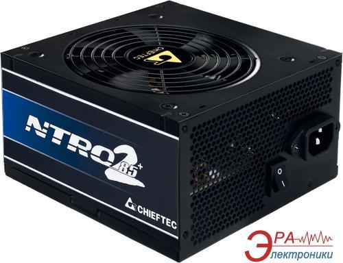 Блок питания Chieftec Nitro II BPS-700S2
