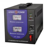 Стабилизатор LogicPower LPH-800RV