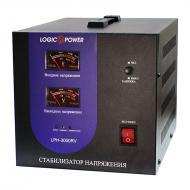 Стабилизатор LogicPower LPH-3000RV