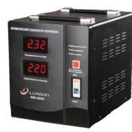 Стабилизатор LUXEON SDR-3000 Black