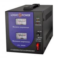 Стабилизатор LogicPower LPH-2500RV