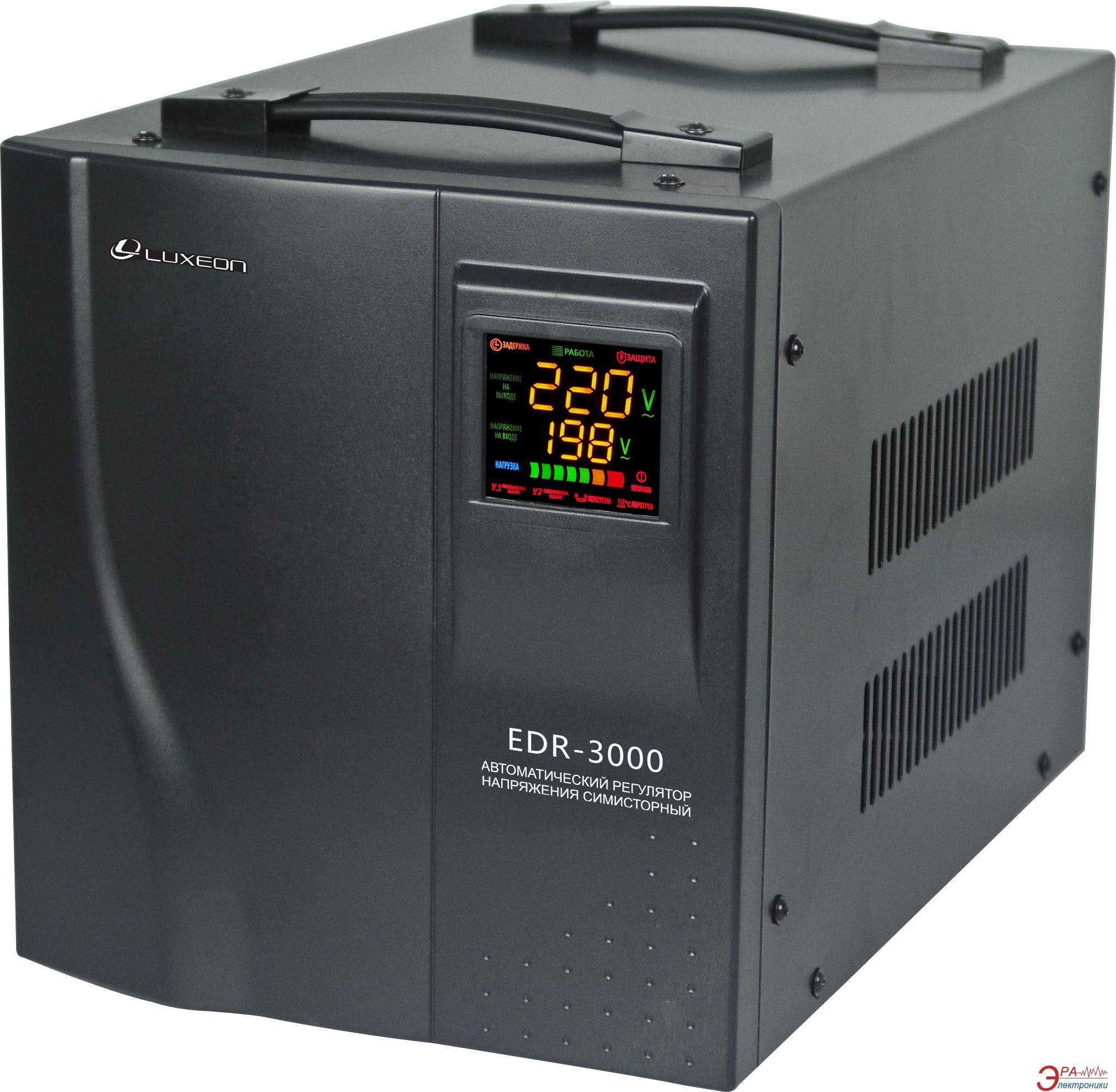 Стабилизатор LUXEON EDR-3000