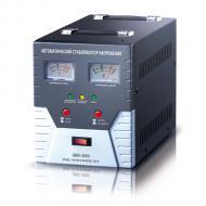 Стабилизатор Gemix GMX-2000